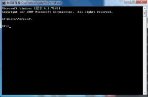 C#控制cmd.exe