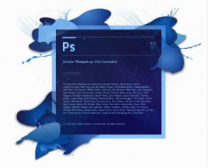 PhotoShop CS6 破解教學 (32、64位元)