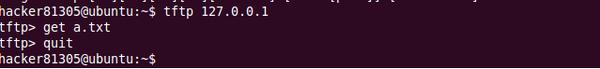 Ubuntu tftp 安裝教學