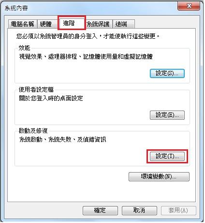 電腦自動重開機的原因、檢測、維修方法