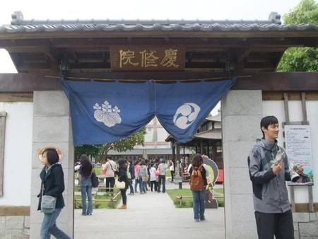 吉安慶修院   花蓮觀光必遊景點,走訪日本神社古蹟!