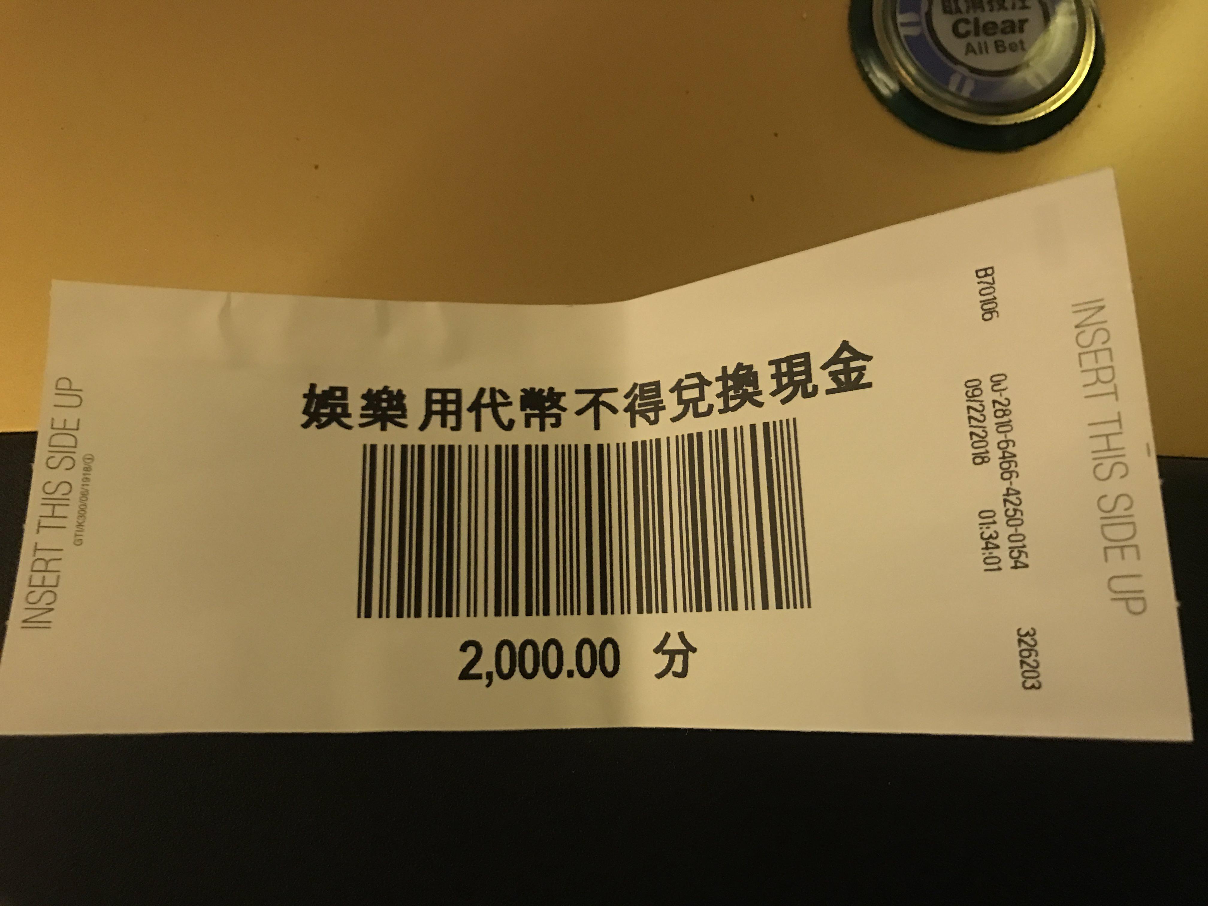 高雄賭場Casino