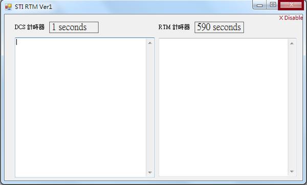 C#視窗關閉按鈕移除