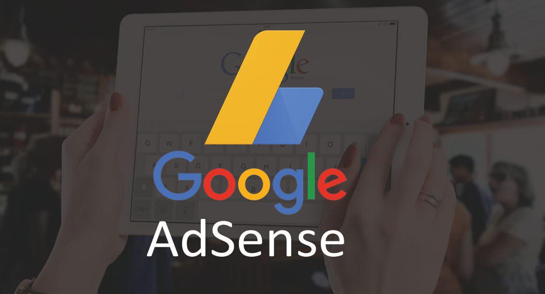 Google Adsense託管帳號帳號升級