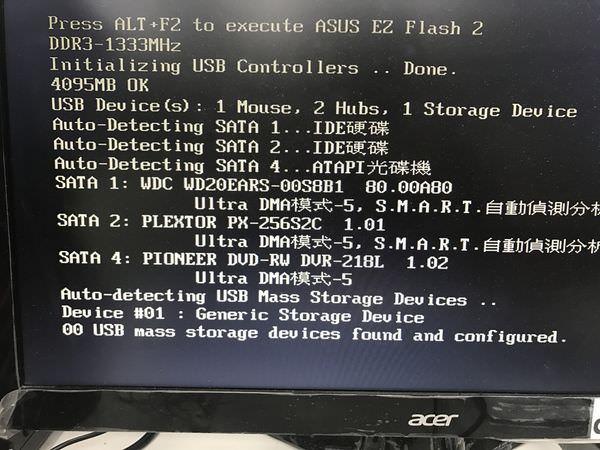 解決電腦開機無法進入系統00 USB mass storage devices