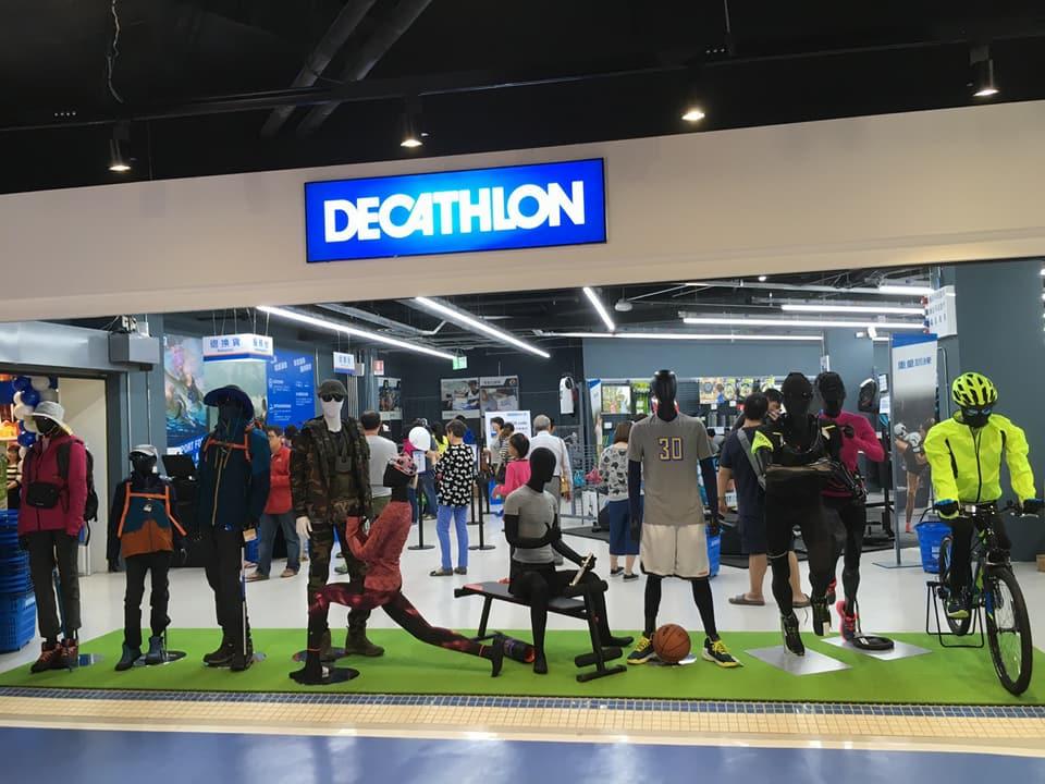 運動健身器材哪裡買?迪卡儂滿足您所有需求