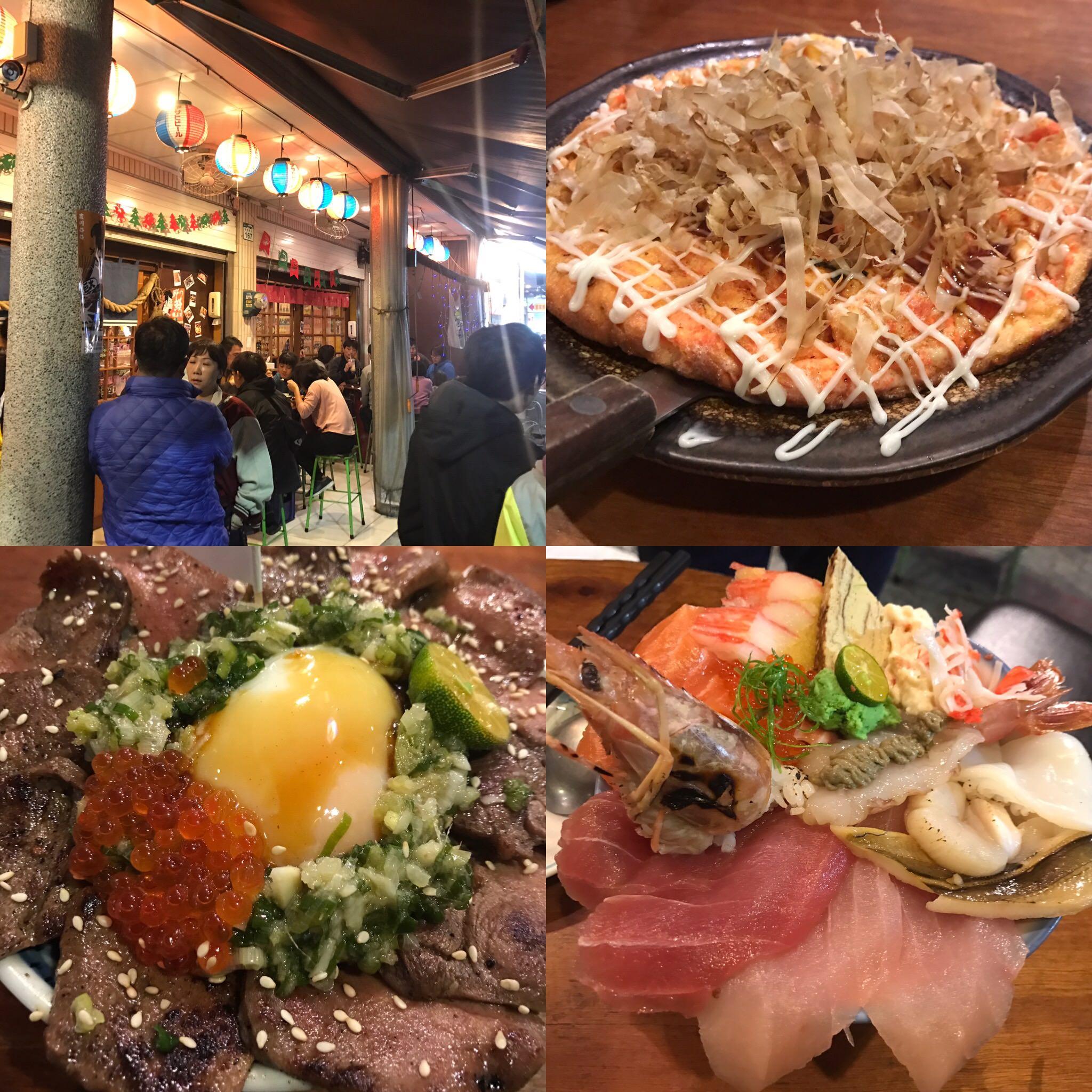 高雄楠梓車站平價日本料理『森川丼丼』