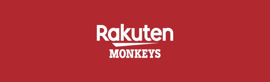 樂天桃猿(Rakuten Monkeys)