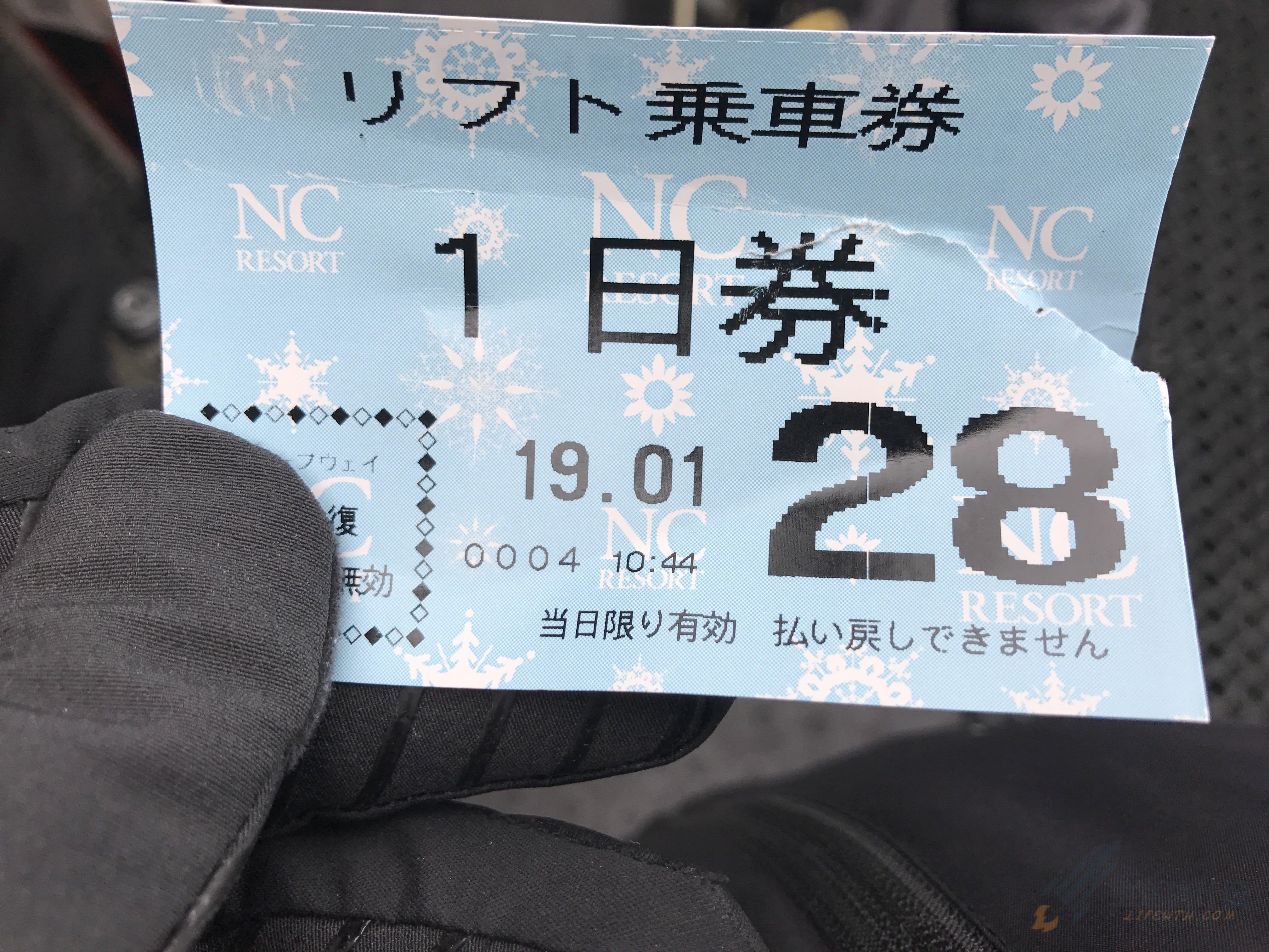 日本滑雪旅遊》琵琶湖valley滑雪場與空中纜車一日遊