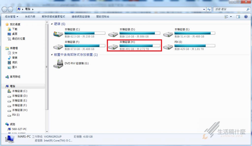 使用Chkdsk指令快速修復磁碟區不乾淨的問題