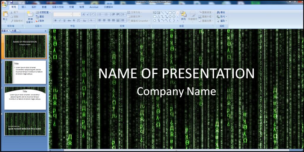 PowerPoint》PPT簡報範本、佈景主題素材庫免費下載