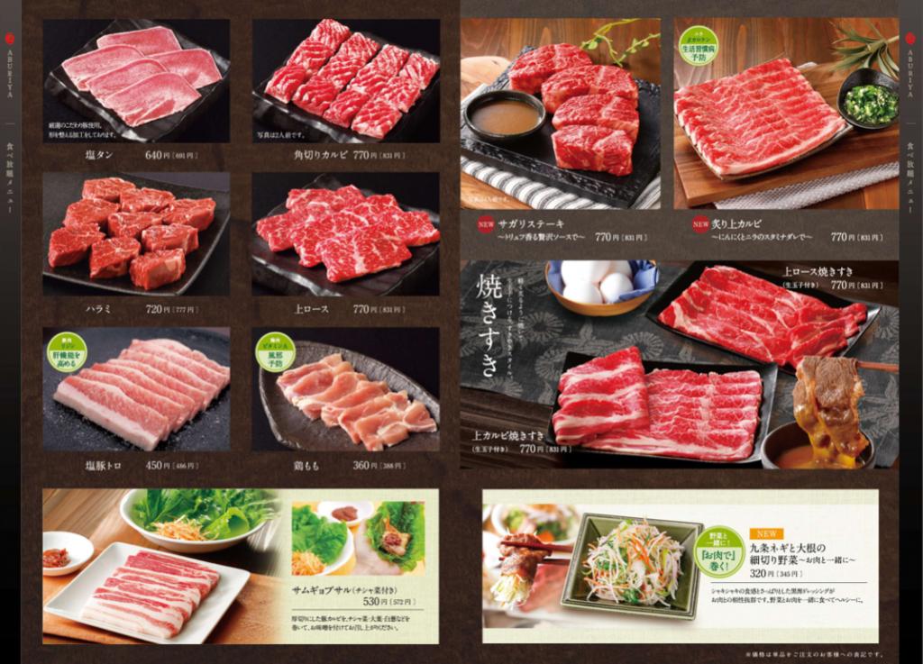 大阪燒肉吃到飽》梅田食べ放題高級國產牛燒烤