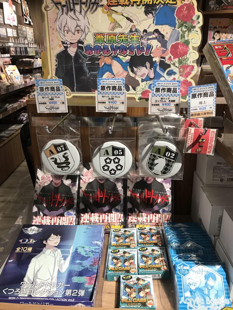 大阪景點Jump Shop