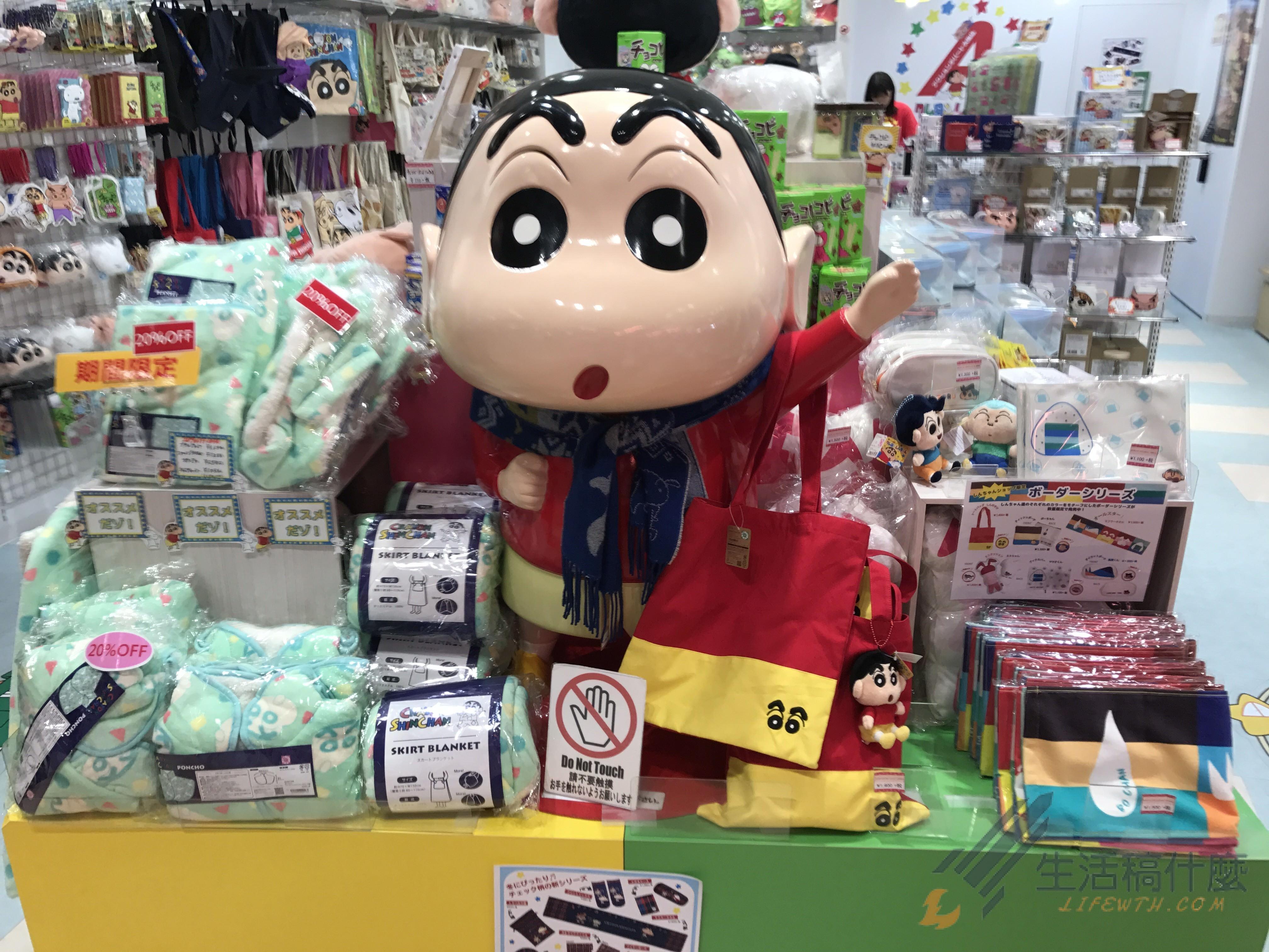 大阪梅田》HEP FIVE蠟筆小新官方商品專賣店