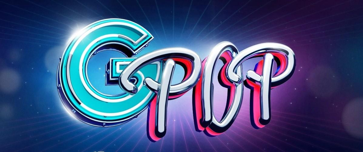中職》富邦悍將GPOP流行音樂節歌手名單與活動內容