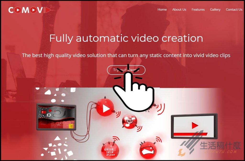免費軟體》Comovid將網站與部落格自動轉換成宣傳影片