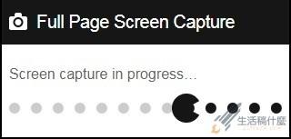 網頁截圖》如何使用Chrome內建工具將網頁擷取成圖檔