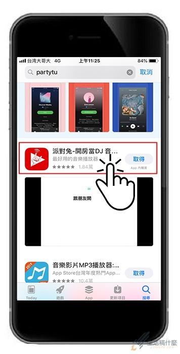 IPhone & Andorid》如何讓Youtube能在手機鎖屏待機時再背景播放