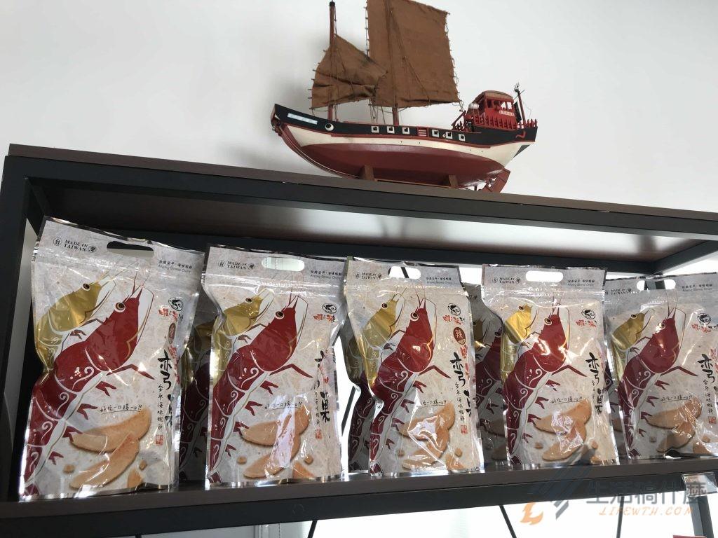 台南名產蝦餅