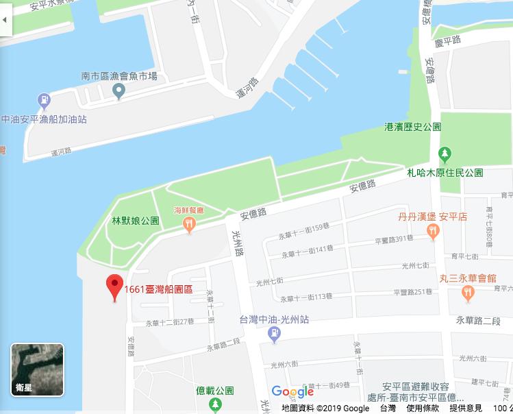 1661台灣船園區地圖