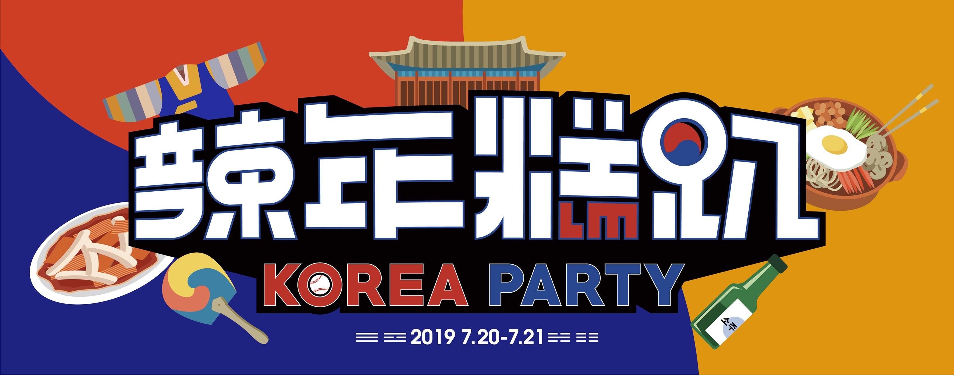 CPBL》Lamigo桃猿主題日辣年糕趴,韓風席捲全猿主場