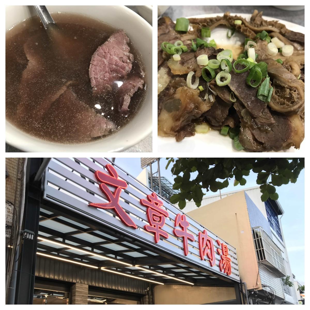 台南安平排隊美食   文章牛肉湯用餐必吃必點推薦菜單