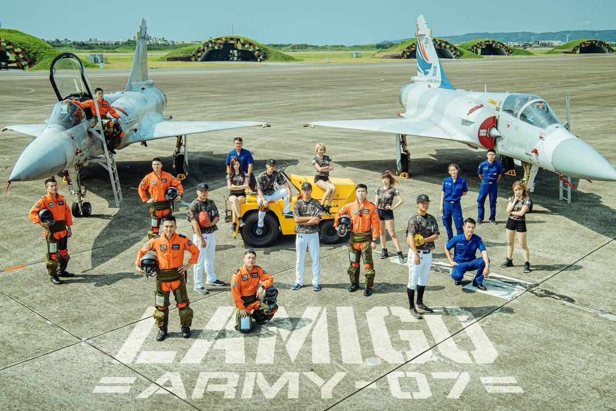 2019中職Lamigo阿迷趴   主題日活動大公開(F16戰機體驗,演唱會)