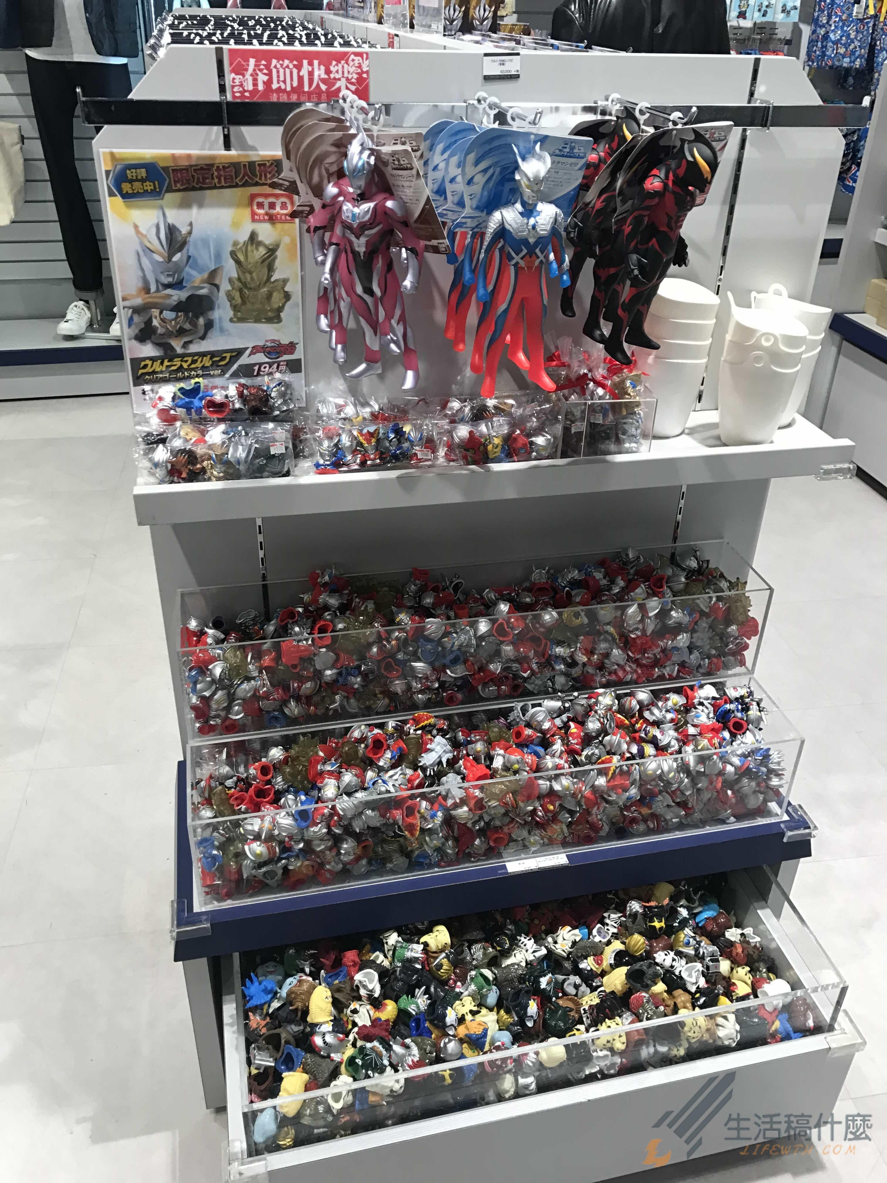 ULTRAMAN鹹蛋超人專賣店