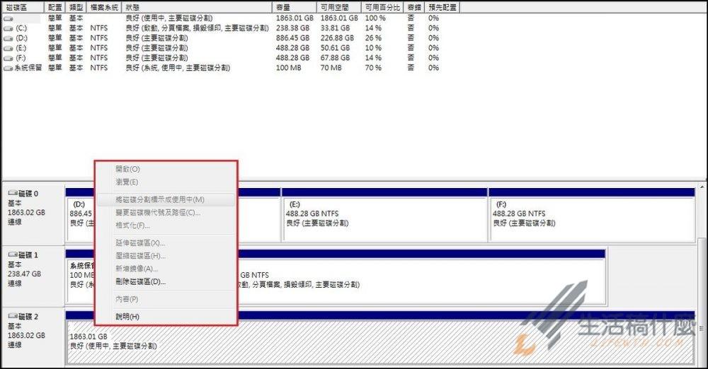 檔案救援軟體推薦