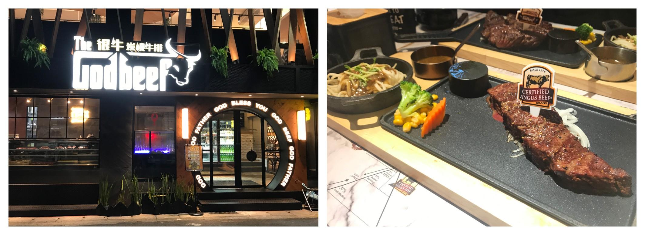 很牛炭燒牛排台北小巨蛋店 | 台北松山美食推薦,平價牛排精緻享受
