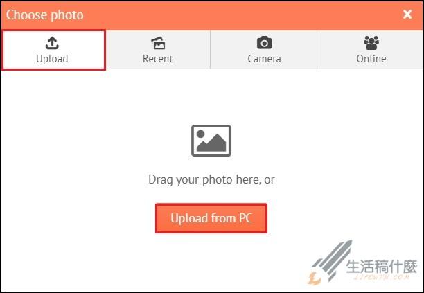 照片合成軟體 - PhotoFunia | 不懂P圖也能簡單將圖片合成有趣特效