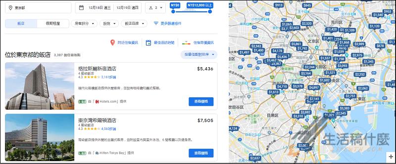 機票比價   便宜機票怎麼買? Google flights 幫您找到超低價航班