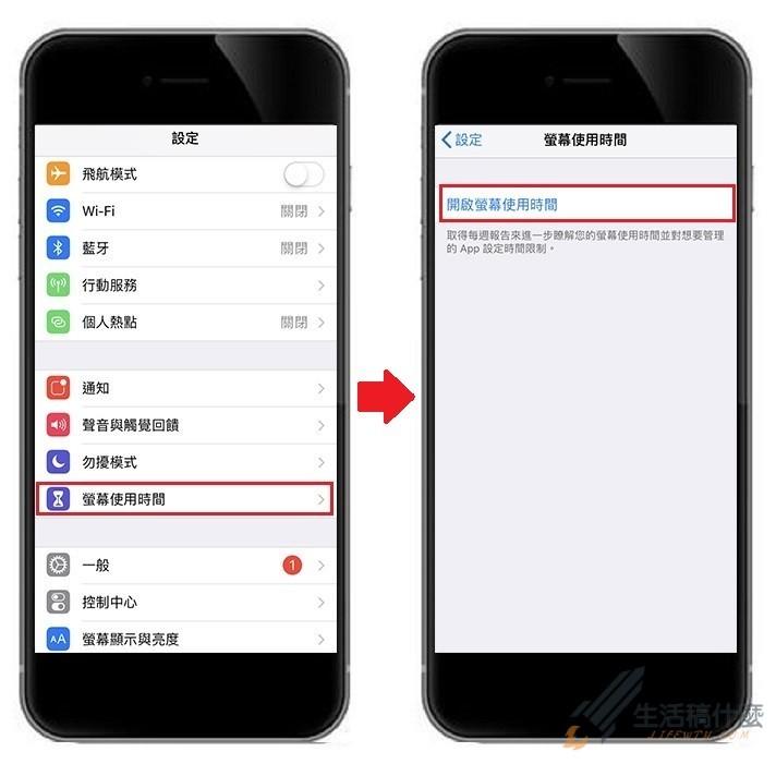 iPhone 如何隱藏 App Icon ? (免越獄、外掛、上鎖APP) | IOS 教學