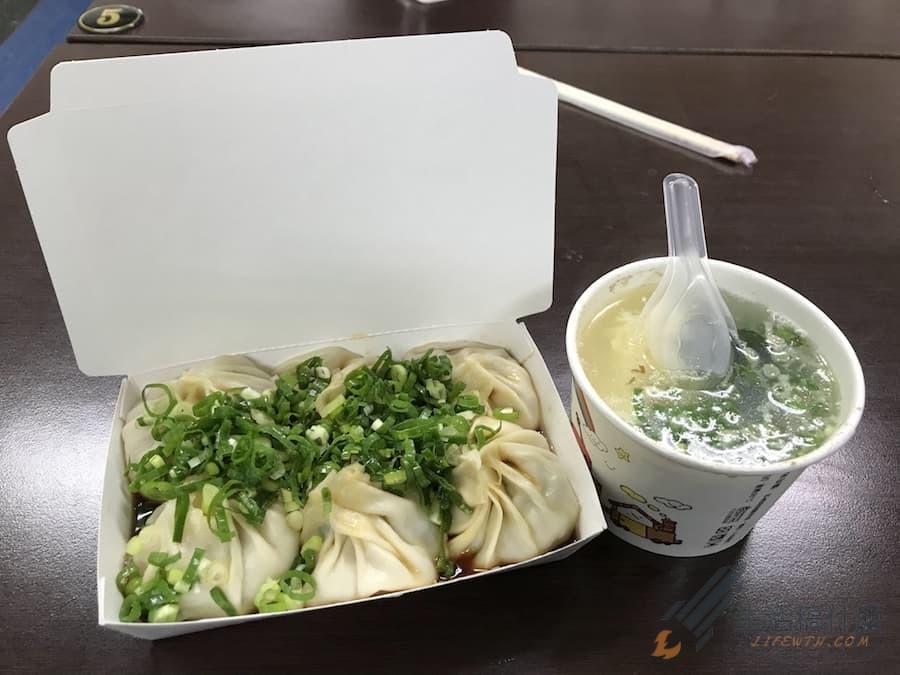 [苗栗頭份美食] 鮮肉湯包