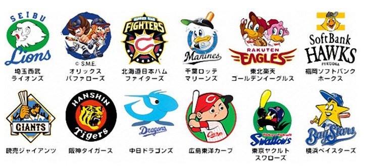 日職直播/2021 NPB 日本職棒(直播、轉播、賽程、即時比分)