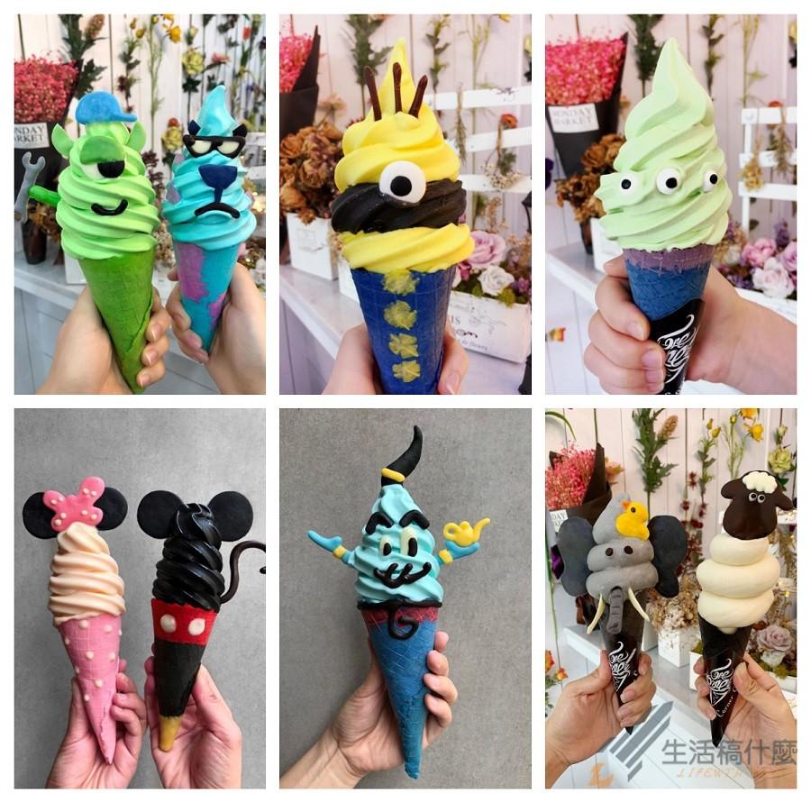 CornerCone酷礦霜淇淋