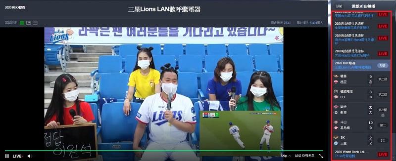 2020 KBO韓國職棒(LIVE直播&網路轉播、即時比分、戰績、賽程表)