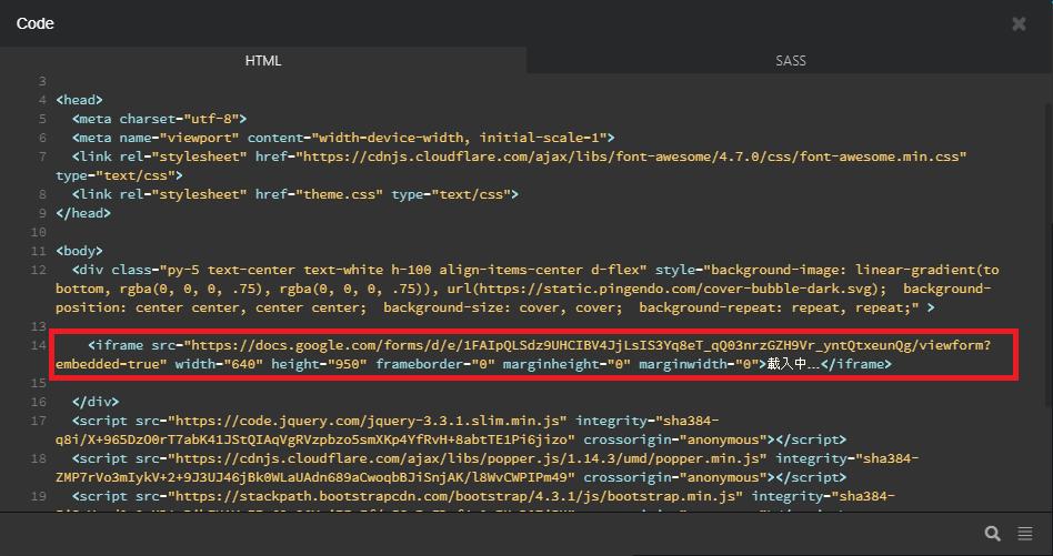 Google表單如何將問卷嵌入網頁HTML教學