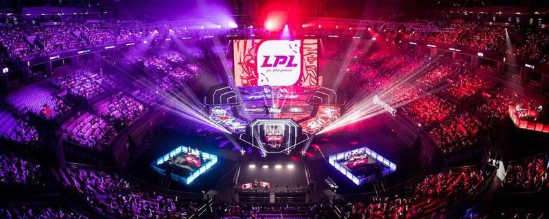 LPL直播 / 2020 LOL 英雄聯盟-中國聯賽 (實況直播、賽程、戰績)