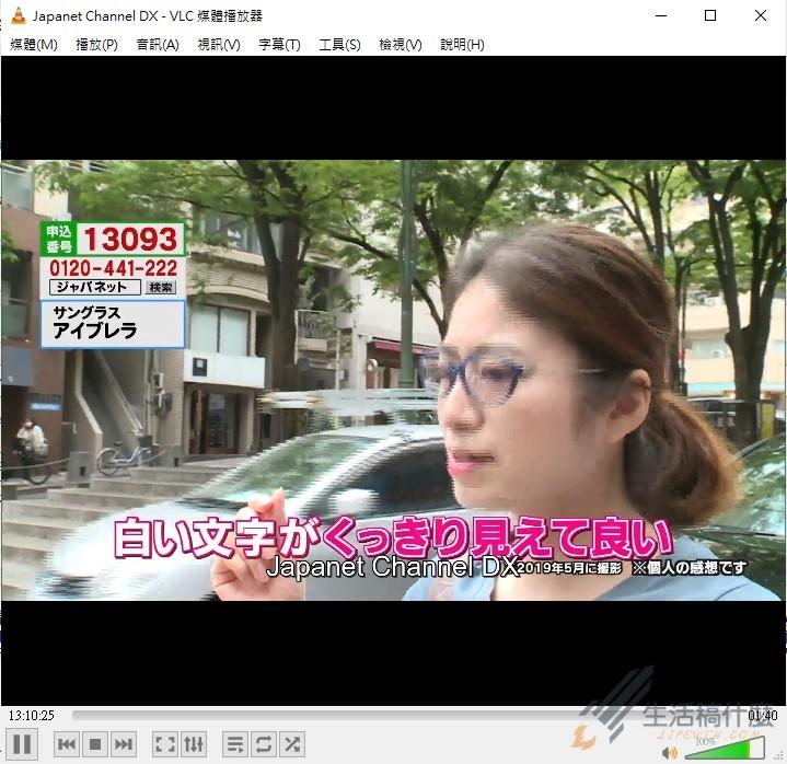 網路電視免費線上看(第四台、電影、韓劇、動漫、陸劇、新聞直播)