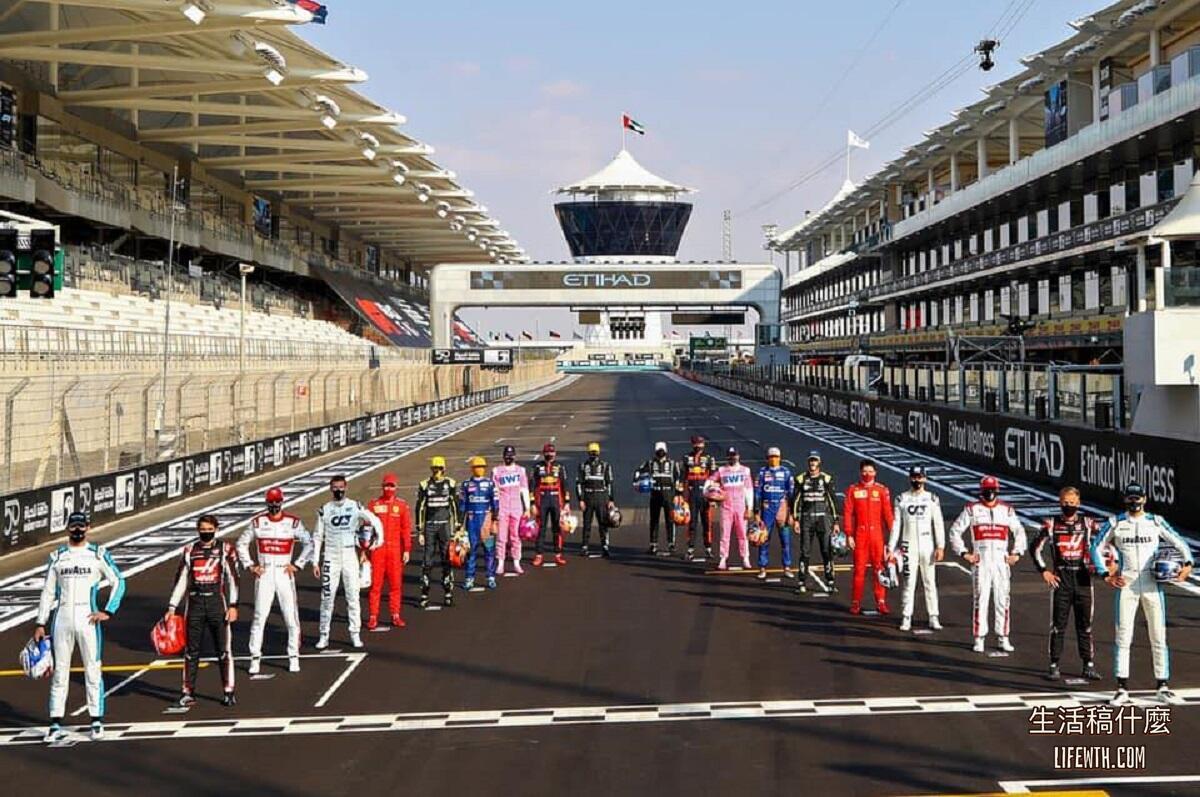 F1賽程 - 2021 F1賽車賽程表、比賽時間(台灣)