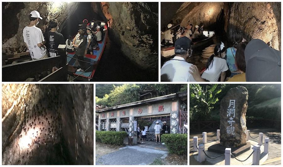 月洞遊憩區(花蓮豐濱景點)搭小船探索洞穴湖的神秘生物