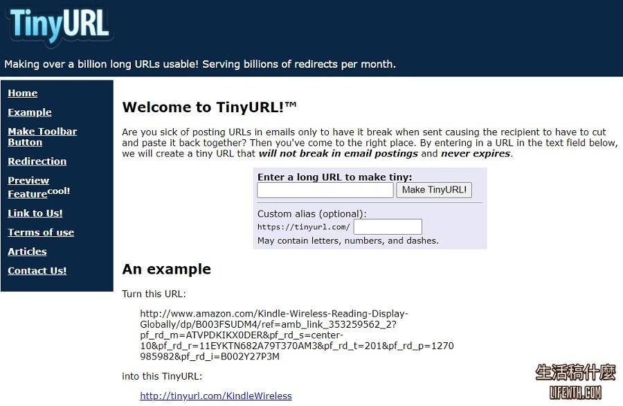 如何縮短網址 ? 推薦5個取代google短網址服務的線上工具