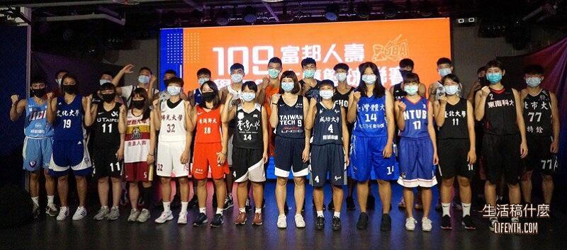 UBA直播/2021 UBA大專籃球聯賽直播、轉播、賽程