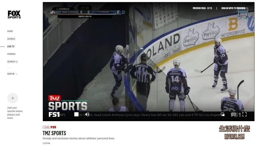 Fox Sports 體育台(直播、轉播、LIVE線上看)