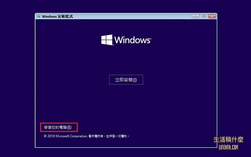 電腦開機螢幕出現Input not supported的解決方法