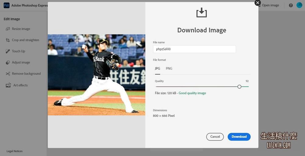 免費線上去背網站 : Photoshop Express | 照片自動去背、P掉路人