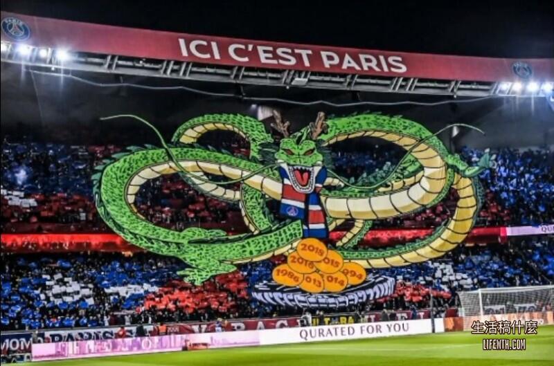 法甲直播/2021 法國甲級足球聯賽(直播、轉播、LIVE線上看)