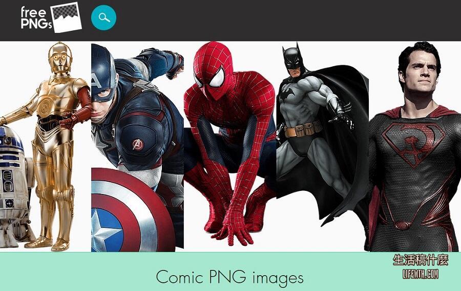 FreePNGs 免費下載PNG透明背景圖