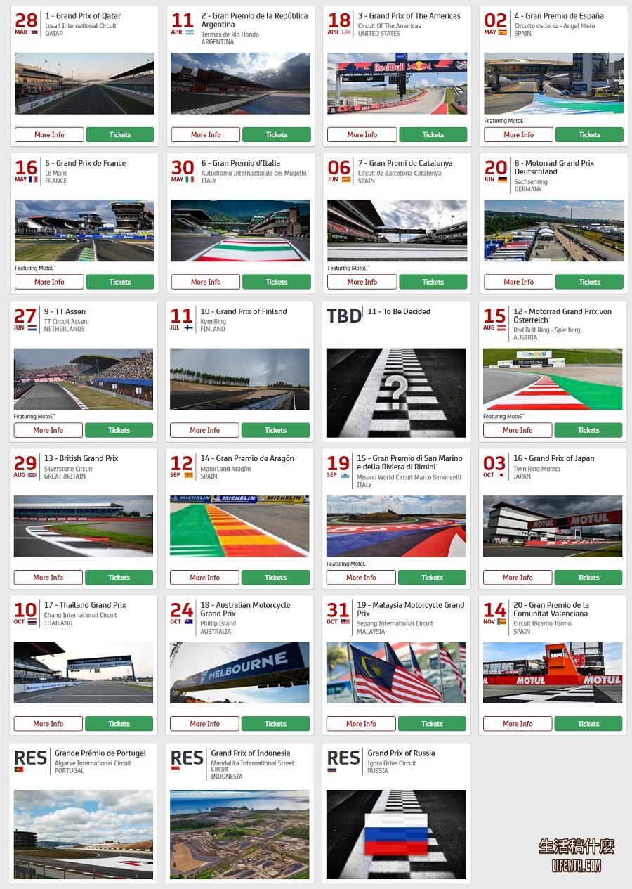 motoGP賽程/2021 motoGP世界摩托車錦標賽|賽程表、積分
